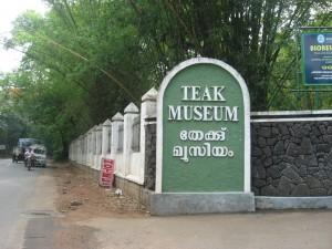 Teak Museum Entrance - Nilambur